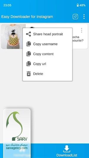 نرم افزار easy downloader for instagram APP